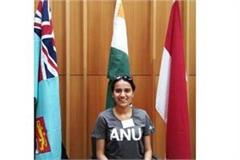 karnal daughter worked as a daytime parliamentarian senator in australia