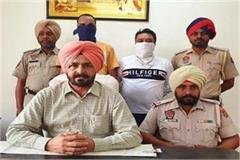 2 constables of punjab police arrested including 1 female heroin