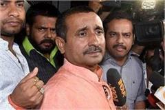 unnao accident cbi filed charge sheet against mla kuldeep sengar