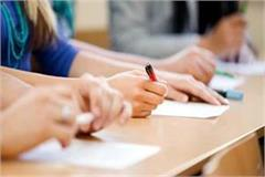 13 800 candidates gave the examination of sub station attendant and je civil