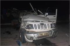 bolero car collision with bus 4 killed