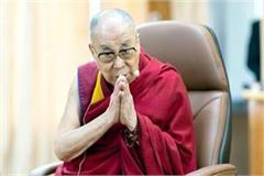 dalailama said finish the tradition of lama s avatar