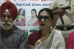 transgender candidate will contest assembly elections in ambala