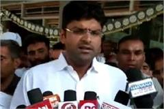 dushyant said bjp leaders will be seen crossing the border on 24th