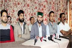 press conference of block congress committee