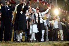 cm jairam thakur dance in laldi
