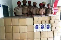 liquor recovered in ludhiana
