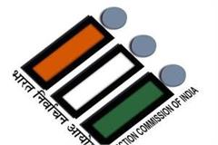 completion of investigation against dc sirmaur