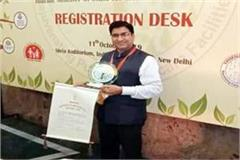 civil hospital sujanpur get award in delhi