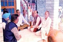 congress leaders in house of martyr rajneesh parmar