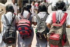 ban on giving school bags to students in sirmaur and kangra district