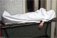 death of female patient in tmc