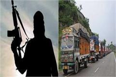 jeevan singh of hoshiarpur injured by terrorists shot in shopian kashmir