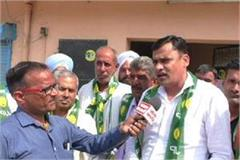 jjp workers said bjp betrayed public by putting outside candidates in india