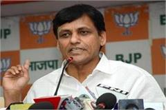 union minister said  terrorists cannot enter the country due to pm hm