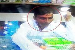 fraud with shopkeeper in rohru