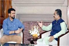 vikram thakur meet with central minister