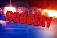 robbery from owner of petrol pump