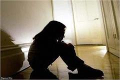 molestation with minor girl
