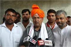 satish said sometimes hooda ran and sometimes tanwar from congress