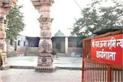 muslim side will apply for reconsideration of ayodhya