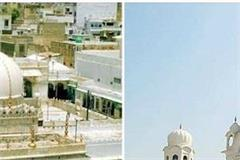 pakistan now asks for ajmer corridor in lieu of kartarpur corridor