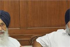 summons issued to prakash singh badal sukhbir and dr daljit cheema
