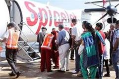 spicejet delay flight