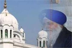 drive special vehicles from dera baba nanak to kartarpur corridor