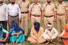 police arrest robber gang