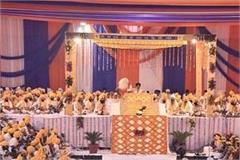 guru nanak dev ji birth 550 anniversary celebration