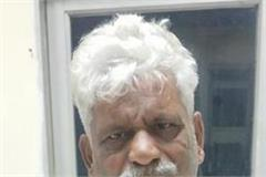 tilak raj returns from pakistan after 20 years father dies happily