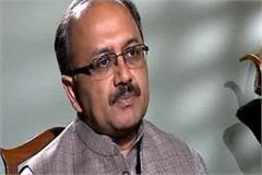 important role of overseas indians in strengthening up economy siddharth nath