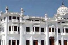 information book  released of 550 guru nanak dev ji birth anniversary