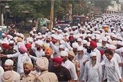 50 thousand namdhari community reached the holy city