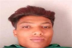 beaten murder case