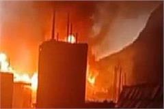 fire in shimla