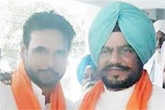 photo of heroin smuggler rana viral with congress mla