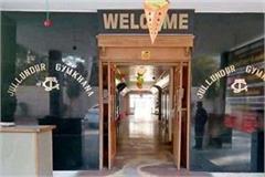 jalandhar gymkhana club become no plastic club