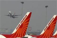 air india start amritsar london flight