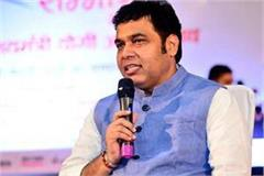 statement of shrikant sharma