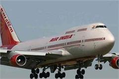 delay flight of air india
