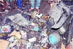 family reached home after performing chhath puja accident