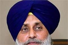 sukhbir urges imran khan to implement passport waiver announced by him