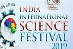 4 guinness records to be made in iisf 2019