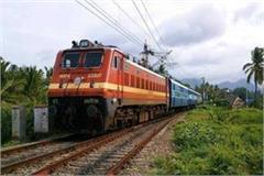 construction ambala rail section work 8 50 hours