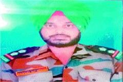 kamaljeet martyred soldier s farewell cremated state honors