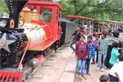 baltrain became the center of attraction for children on children s day