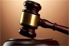 accused activa s engine oil nuts case registered