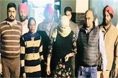 woman police employee arrested taking bribe